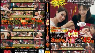 TURA-331 Street Corner Wife Series Married Women Seeking Ejaculation Of Young Man 3 45