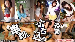 Tokyo Hot n1280 東京熱 東熱激情 串刺しぶち込み特集 part2