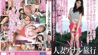 WA-370 NTR Married Women Anal Traveling Tachibana Mary