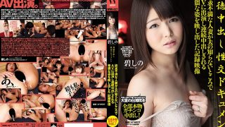 WWK-027 Docs Cum Inside Document Fucking Document