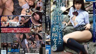 XRW-424 School Uniform Under School Which Became A Cumshot Toy Girls Igarashi Star