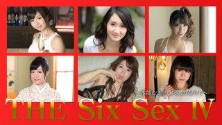 caribbeancompr 010518_002 THE SIX SEX Ⅳ~本能むき出し!6人の女たち~