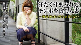 pacopacomama 011618_208 素人奥様初撮りドキュメント56 佐藤真梨