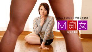 1pondo 021718_647 M痴女 ゆうき美羽