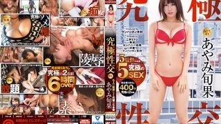 "ABP-697 Ultimate Intercourse Ultimate 5 Production ACT.01 By Director 5 Miraculous Dream Match Only Realized At ""Ultimate Intercourse"" 5 Real Production Ayami Shunbun"