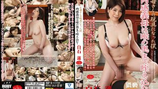 ANB-141 My Mother-in-law Who Became A Mother's Toy Gets Caught Deep Into Her Throat! Shiraishiro