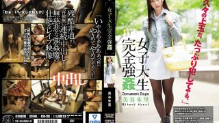 ATID-293 Female College Student Perfect Rape Misatani Shuri