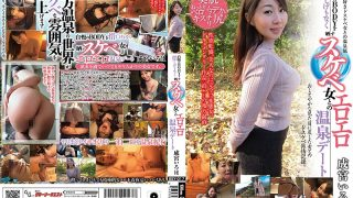 BSY-017 Erotic Hot Spring Dating With Skewered Girl Who Undoubtedly Exposes Its Boastful BODY Iroha Narimiya