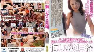 CEMN-005 Awakening Caution It Is Regretful. Keino Ninomiya