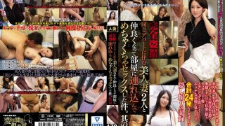 CLUB-446 Complete Voyeurism A Case Where I Made A Mess With Two Beautiful Wives Living In The Same Apartment And Have Sex With A Mess.That 18