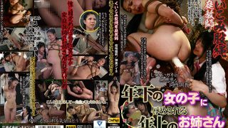 CMV-107 Ku Kotomi Hip Hop Tutor Younger Older Sister Who Is Being Humiliated By The Younger Girls Sakura Hime Ri Rikagaku Aine