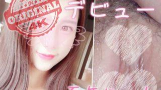 FC2 PPV 769210 【初撮り】ロリ美少女がデビュー#1、経験極少バイブルでアナルまで遊びシャワーオナニ【モザ無し】
