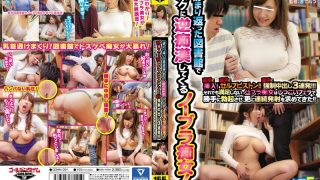 GDHH-091 Nobler Slut Coming In The Opposite Way To The Library At A Library That Has Gone Quiet!Insert It Without Permission!Selfish Piston Selfishly! !Forcibly Vaginal Cum Shot 3 Volumes! ! !Still Not Satisfied Nobura Slut Gets Erected Arbitrarily With A Persistent Blowjob, And Has Requested Continuous Shooting! !