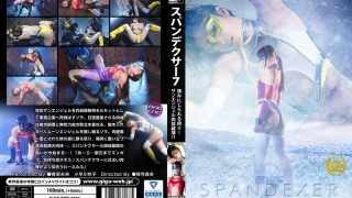 GHKP-67 SPANDEXER 7 ~ Pride To Be Trampled!San Angel Physical Destruction! !~
