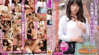 "HAWA-132 ""Please Do As Much As You Like In Me."" Too Tender Amateur Wife Keeps Her Husband Secretly Holding A Virgin Brush!Too Tender And Cum Shot SP VOL.3"