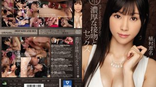 IPX-094 Happy With Your Beautiful Older Sister Yodare Lonely Tsuba Thick Deep Kiss And Sex Uemura Erika