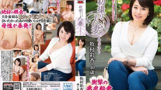 JRZD-787 First Shot Married Woman Document Ayaka Makimura