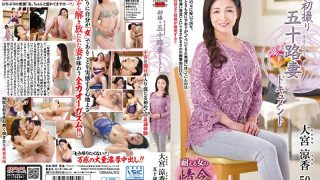 JRZD-789 First Taken Shoot Fifty-two Wife Document Suka Omiya