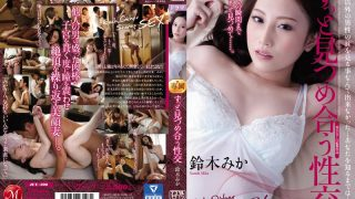 JUY-390 Fucking Sexual Intercourse Mika Suzuki