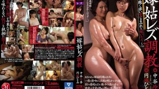 JUY-407 Married Lesbian Training – A Mother-in-law Who Is Motherfucked By Ugly And Transient Love Of Mother-in-law Rena Nakatani Hitomi Yonagi
