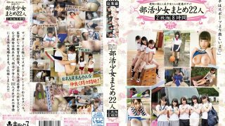 KTKY-019 Club Activity Girl Summary 22 People 2 Sheets Set 8 Hours