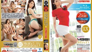 LXVS-045 Luxury TV × PRESTIGE SELECTION 45 (Blu-ray Disc + DVD) Hayakawa Mio