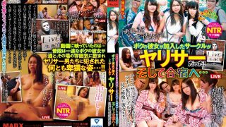 MRXD-082 Deviation Value 35F Rank DQN University Circle Camp!live Broadcast!LIVE Delivery!My Circle That She Joined Was Jaricer!And To The Training Camp … It Was Not A Tennis Circle … Live Distribution She Got To See The Video In Real Time! What?