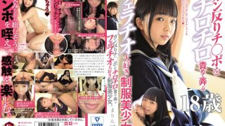 MUKD-446 Burning Gun Warping ○ Blowjob With Blunt Chill And Blowjob Favorite Uniform Bishojo.