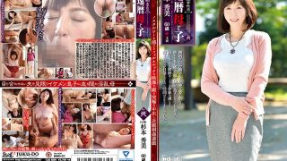 NMO-21 Continuation · Abnormal Sexuality Baby Mother And Child Child 2 Hidemi Sugimoto