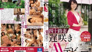 OBA-365 I Wanted To Know More About The Pleasures Of H … I Made A Clean Pretending Thirty-four Wife Late Bloom AV Debut! ! Bamaiki English