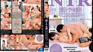 ONEZ-126 Sleeping Wife Erectile Dysfunction My Falling Wrestling Became ED … It Is … Weekend Rampage To Bring Some Beloved Wife To Embrace In Some Place In Tokyo … Vol.005 Ai 22 Years Old