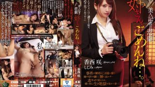 RBD-889 Sorry For The Beautiful Reporter's Tragedy …
