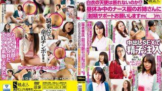 "SABA-384 【Thorough Verification】 Can Not You Refuse Angel Of White Coat! What?Sister Of The Nurse Clothes During Lunch Break ""Please Ejaculate Support M (_ _) M"" Cum Inside SEX With Sperm Injection Nurse × Nampa × Virgin × Writing Brush"