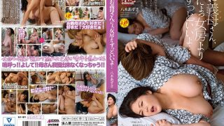 SPRD-993 Your Mother-in-law, Much Better Than A Wife … Yagi Azusa
