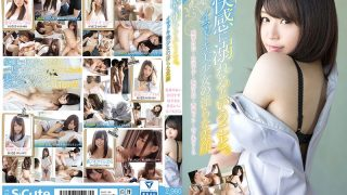 SQTE-198 To Drown In Pleasure.Immaculate Pretty Girl Nasty Face