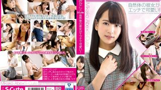 SQTE-200 Abe Mikako × S-Cute Natural Body She Is Cute With Etch