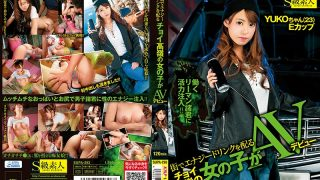 SUPA-293 Distribute Energy Drinks In The City Choi Takamine Girls Make An AV Debut YUKO Chan E Cup