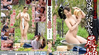 SWH-006 Showa Married Woman Kinema Hall Nakamiya Iroha Going In The Daytime