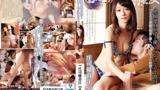 VGS-07 Rural Mother-child Sexual Intercourse Nobunaga Yoshie ___ ___ ___ 0