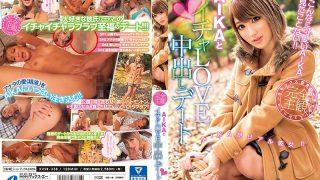 XVSR-338 AIKA And Icha Love Cum Shot Dating