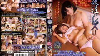 YUVHJ-010 A Night Crazy Lesbian II