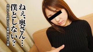 pacopacomama 020818_219 ガチ交渉 25 ~Noと言えない小顔美人~