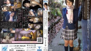 "APAA-381 Sticky Mud With Sexual Pretty Girls Sex ""Mom I Am Sorry …If I Get Caught In A Horny Feeling, I Can Not Use It Anymore … "" Hinata Mio"