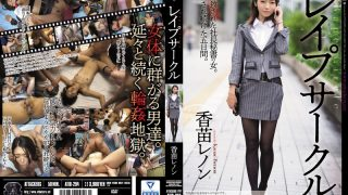 ATID-294 Rape Circle Sakae Lennon