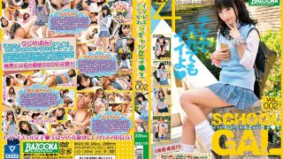 BAZX-125 Imadoki ☆ Gyugaku Girls School Girls Vol.00