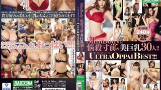 BAZX-126 Slim Body Has 30 Beautiful Breasts On The Verge Of Struggle! !ULTRA OPPAI BEST! ! !