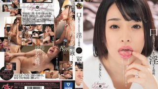 DASD-416 My Husband Does Not Know … An Obscene Relationship That Can Not Be Said Even If The Mouth Breaks. Mai Chan