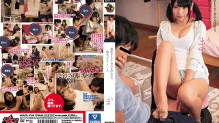 DASD-418 Have An Erection And Smile.Slutcher Lolita.Mari Takasugi Mari