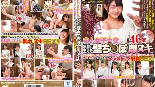DVDMS-239 General Males And Females Monitoring AV Sucking And Sucking! !Walls In Which Amateur Female College Students Grew Innumerable ○ Challenge Immediate Nuki Of Po!Full Erections ○ Female College Students Who Are Shyly Surrounded By Emotions But Got Moist By Coat Are Semen-mumored And Non-stop Ejaculation SEX!Total Launch 46 Shots!