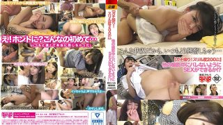 FSET-750 【Gotta Take!Thrill Degree 200%】 Can You Do SEX So That It Will Not Be Bald During Other Shots! What?